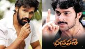 Expectations on Chatrapati Remake