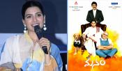 Samantha On Manam Sequel