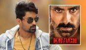 Kalyan Ram Missed Krack Movie