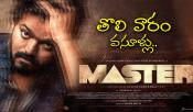 Master Movie Collections