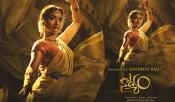 Upasana Launched Natyam Movie First Look