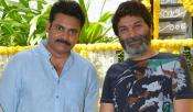 Trivkram For PSPK Rana Movie