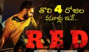 Red Movie Collections