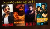 Talk Of The Week Krack Red Alludu Adhurs Master