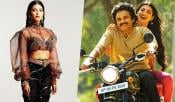 Shruti Hassan Role In Vakeel Saab Movie
