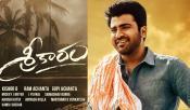 Sharwanand Sreekaram Release Date