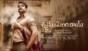 Nani Shyam Singh Roy First Look Out