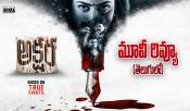 Akshara Movie Review and Rating