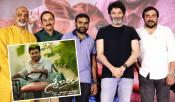 Sreekaram Movie Title Song Launched By Trivikram Srinivas