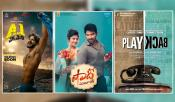Telugu Movies Releasing In February