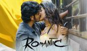 Akash Puri  Romantic Release Date