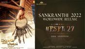 Sarkaru Vaari Paata and PSPK27 Release Date Clash