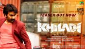 Ravi Teja Khiladi Movie Teaser