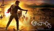 Acharya Release Date