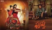 Pushpa To Follow Baahubali Strategy