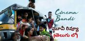 Cinema Bandi Movie Review and Rating