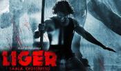 Vijay Deverakonda Liger Teaser Postponed