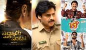 Sankranthi 2022 Telugu Movie Releases
