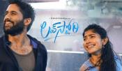 Love Story 1st day box office collection