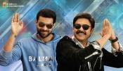 F3 Not In Sankranti Tollywood Releases